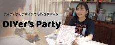 Diy's party