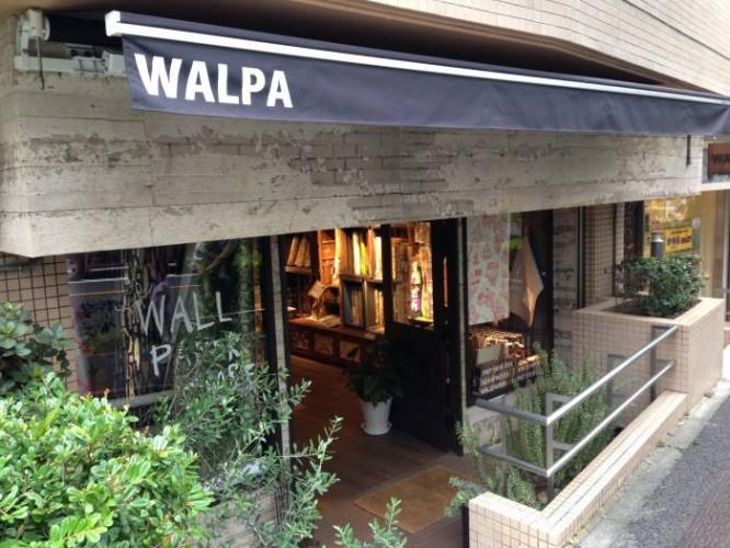 東京 恵比寿店のエントランスです。