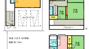 【ご成約】本郷町店舗付住宅