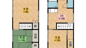【成約済】八王子駅から徒歩12分の戸建て物件